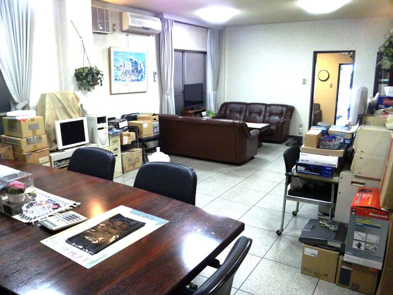 第三応接室兼会議室