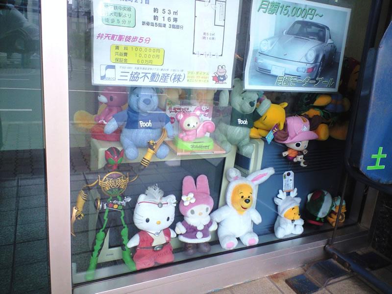 店頭写真 お子さま連れのお客様には「おもちゃ」を差し上げます♪